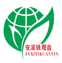 极品<a href=https://zlhtea.com/Oolong_tea/tieguanyin/ target=_blank class=infotextkey>铁观音</a>茶的采制工艺.地理标志