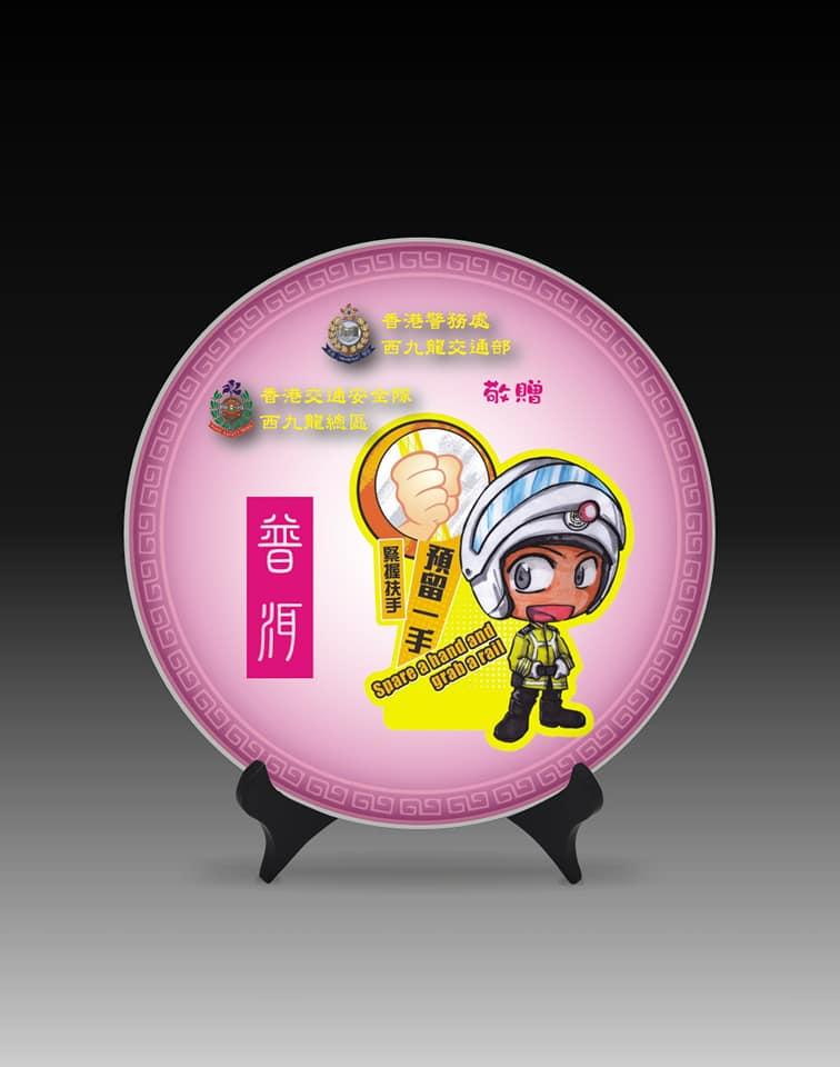 香港九龍交通部紀念<a href=https://86tea.hk target=_blank class=infotextkey>普洱茶</a>