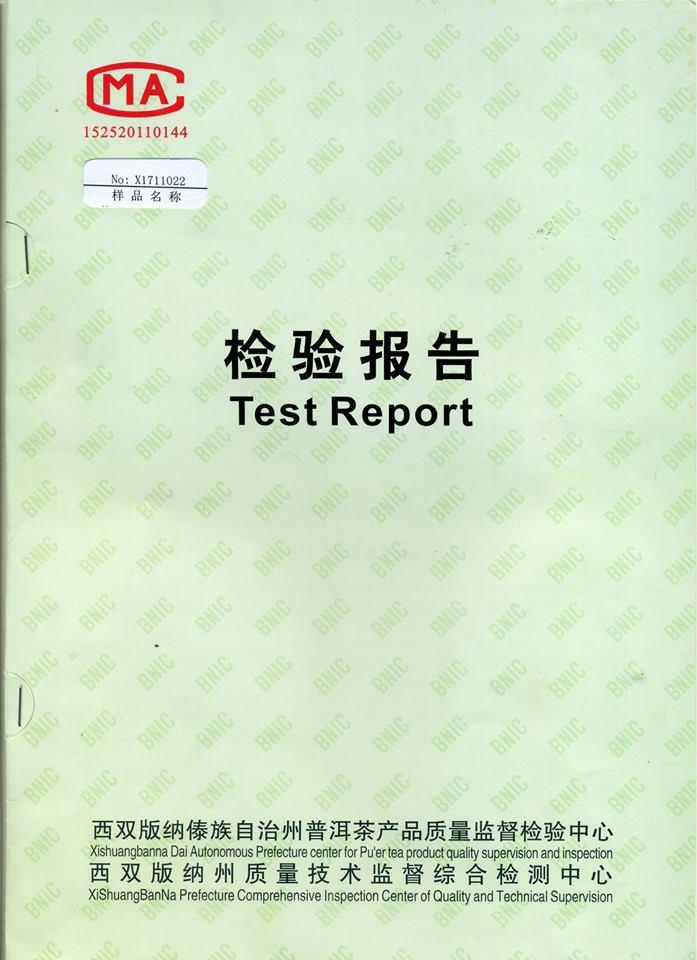 中乐号古树<a href=https://86tea.hk target=_blank class=infotextkey>普洱茶</a>检测报告