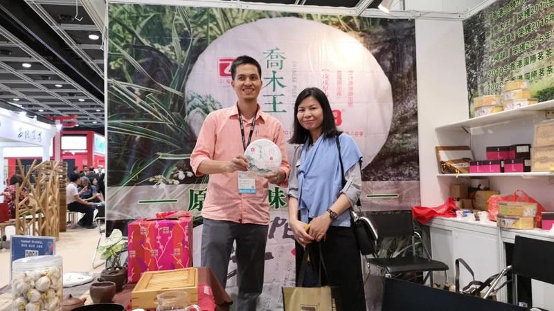 2018香港國際茶展<a href=http://zlhtea.com/product/gushupuercha/qmw_2017.html target=_blank class=infotextkey>喬木</a>王幸運\兒