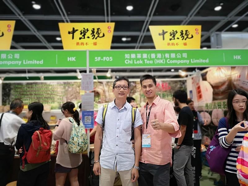 2018香港国际名茶比赛<a href=https://86tea.hk target=_blank class=infotextkey>普洱茶</a>「冠军」- <a href=https://zlhtea.com/puer/kls/ target=_blank class=infotextkey>困鹿山</a>