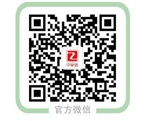 中樂號官方微信